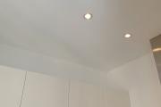 Obj.-Nr. 01180604 - Küche Beleuchtung
