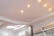 Obj.-Nr. 04170708 - Skylight-Fenster und Spots
